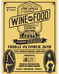 Image for 17th Annual Food & Wine Tasting